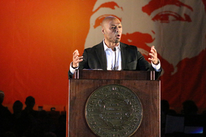 "Jose Rene ""J.R."" Martinez, the keynote speaker for this year's Syracuse University Dr. Martin Luther King Jr. Celebration, addressed issues of racial inequality inside the Carrier Dome on Sunday night for the university's 32nd annual King celebration."